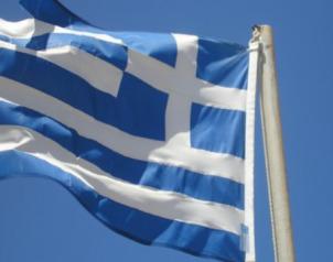 Grecia  vivirá huelga general contra plan anticrisis