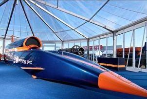 Presentan el auto más veloz del mundo
