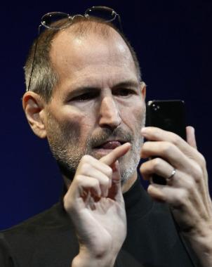 Iphone 4 se queda sin señal cuando...