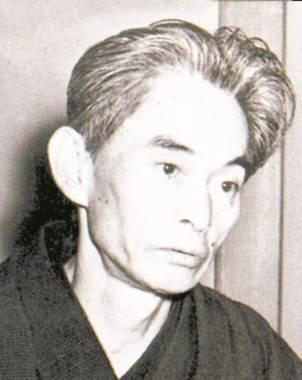 Despu?s de analizar la obra, el Centro Literario Kawabata asever? que se trata de un trabajo del esc