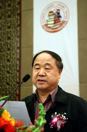 El escritor chino Mo Yan es el ganador del Premio Nobel de Literatura 2012