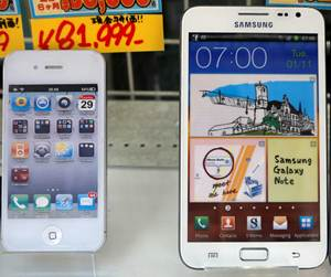 Los otros fabricantes buscar�n intensificar su participaci�n en 2013, principalmente Sony y Nokia
