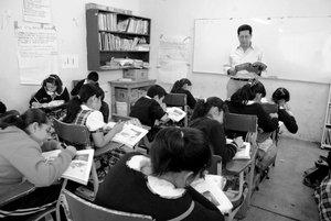 resultados de la prueba a aspirantes a una plaza de docente. (Foto