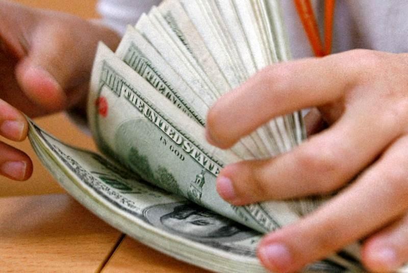 Precio Oficial del Dolar