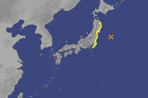 El sismo tuvo lugar a las 2.12 hora local en la zona de Fukushima y se espera la llegada de un tsuna