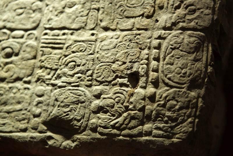 Cultura maya invadirá la Copa Mundial en Brasil