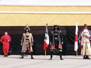 Organizan el Primer Festival Japonés de la Ciudad de México