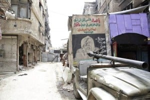ONU: Campo de refugiados sirio similar a uno de 'exterminio'