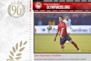Alan Pulido va al Olympiacos
